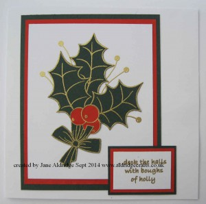 Woodware Sprig of Holly